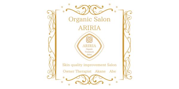 organic salon ARIRIA