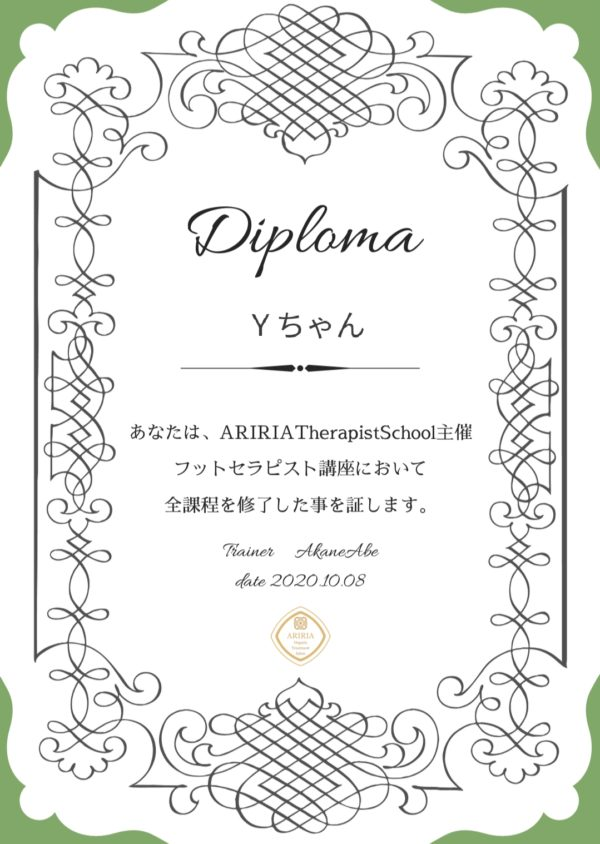 Yちゃん卒業