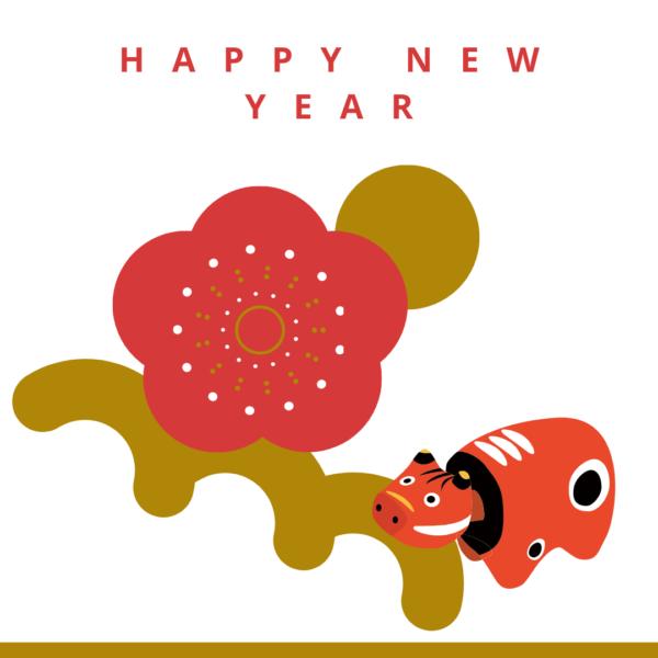 【年始のご挨拶】新年明けましておめでとうございます。